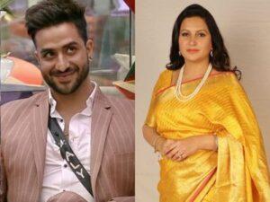 Sonali Phogat affair aly_sonali