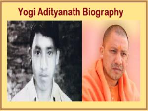 Yogi-Adityanath- chihood photo