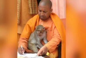 Adityanath poho with Animaal
