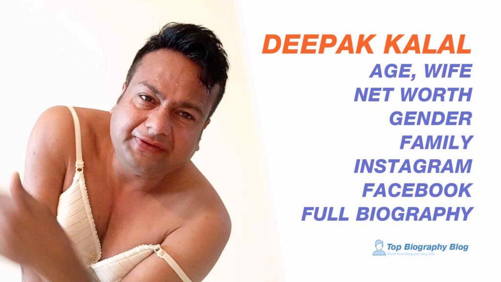 Deepak kalal biography