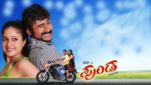 Kannada Punda (Kannada Film 2010)