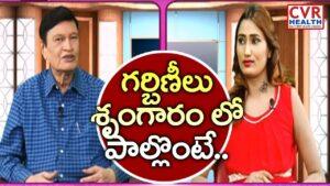 Swathi Naidu in TV ShowCVR Health (2014)