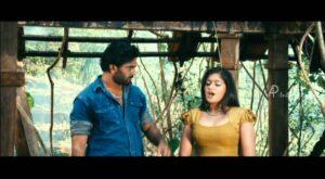 Yakshiyum Njanum  (Malayalam Film 2010)