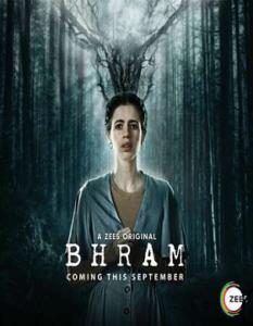 bharam