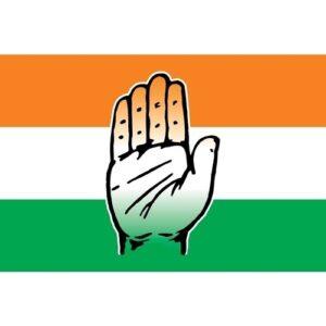 congress-party-political-flag