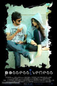 possessiveness-indian-movie-poster