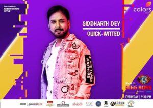 Siddharth Dey Image