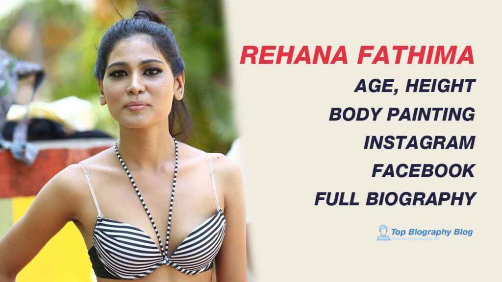Rehana Fathima Biography,body painting,instagram,wiki