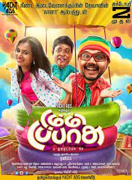 This image has an empty alt attribute; its file name is Dummy-Tappasu-Tamil-Film-2015.jpg