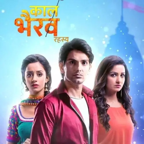 This image has an empty alt attribute; its file name is Kaal-Bhairav-Rahasya-2017.jpg